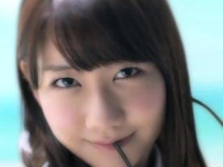 Japan Mädchen Cm